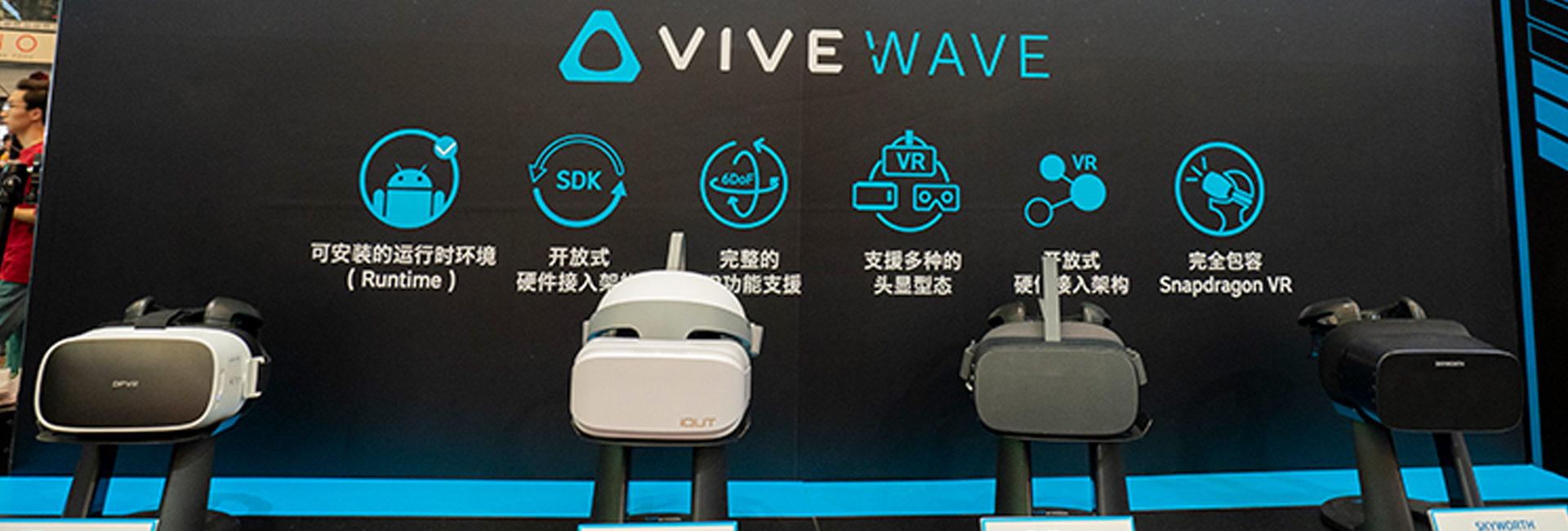 vivpoert-viver-wave